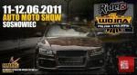 Bezpośredni odnośnik do Zawody tuningowe i samochody retro na Auto Moto Show 2011
