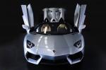 Bezpośredni odnośnik do Lamborghini Aventador LP 700-4 Roadster oficjalnie