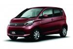 Bezpośredni odnośnik do Mitsubishi eK Wagon i eK Custom w sprzedaży w Japonii