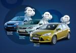 """Bezpośredni odnośnik do Ford Focus 1,0 l EcoBoost: """"zielona"""" rewolucja"""