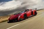 Bezpośredni odnośnik do Lamborghini Veneno Roadster oficjalnie