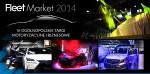 Bezpośredni odnośnik do Fleet Market 2014 – relacja  z targów motoryzacyjno-biznesowych