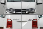 Volkswagen_Multivan_14