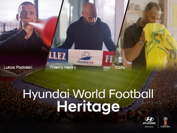 Hyundai World Football Heritage_2