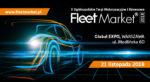 Bezpośredni odnośnik do Konferencja Fleet Market 2018 – 150 tysięcy, WLTP i 75%